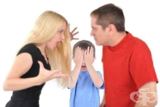 5 (необичайни) съвета за това как да бъдем по-спокойни родители - изображение