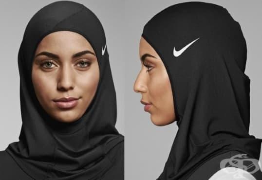 Nike създаде спортен хиджаб за мюсюлманки - изображение