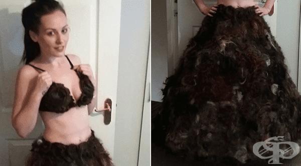 Рокля от срамни косми – последния писък на модата - изображение