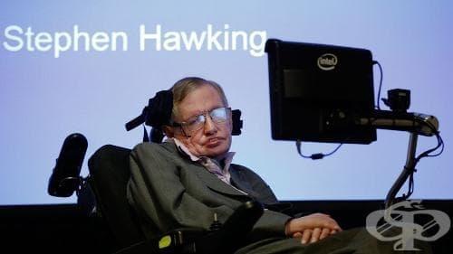 Стивън Хокинг предупреждава: Изкуственият интелект е реална заплаха за човечеството! - изображение