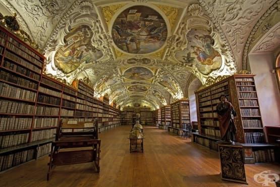 Най-красивите библиотеки в света – част 1 - изображение