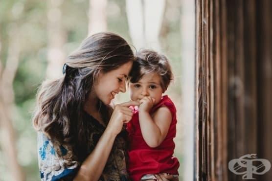 Сърцето на необвързаната майка може да се спечели само от силен и отдаден мъж - изображение