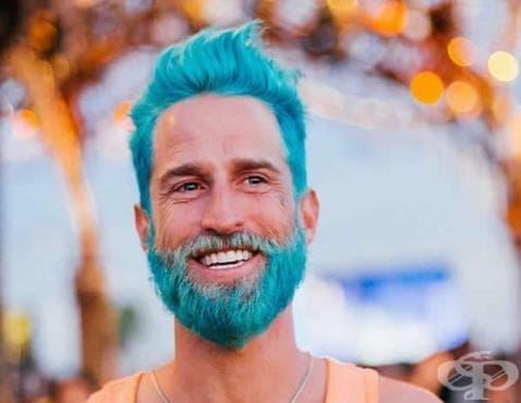 """Моден тренд """"Тритон"""": мъже боядисват своето окосмяване в невероятно ярки цветове (галерия) - изображение"""