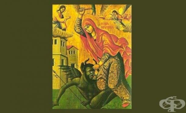 Света Марина ни пази от огън, мълнии и змии - изображение