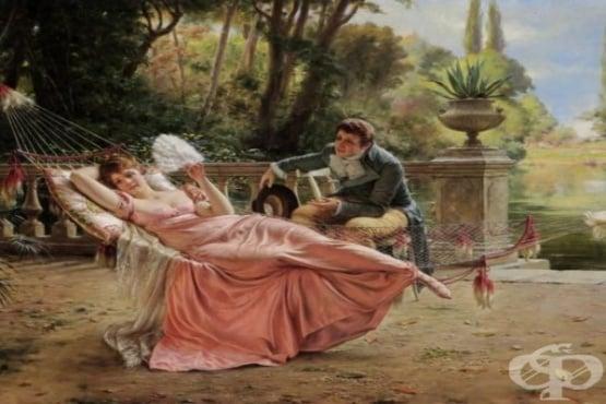 Свети Валентин невинаги означава любов - изображение