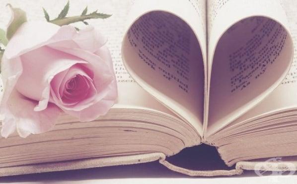 15 от най-красивите стихове от световната поезия - изображение