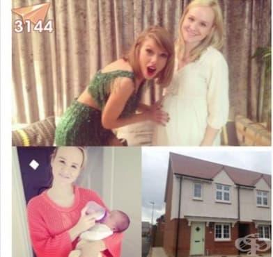 Тейлър Суифт купи къща на бременна бездомна почитателка - изображение