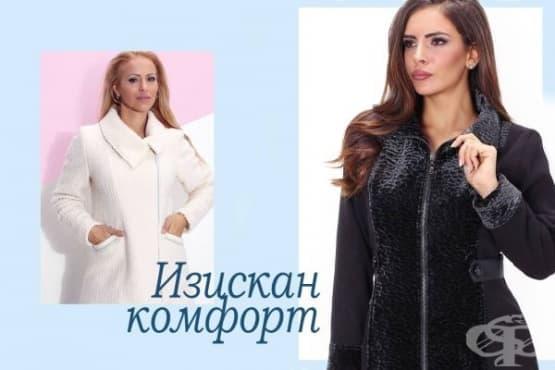 Тенденции в зимните палта: стил и комфорт на първо място (част 2) - изображение