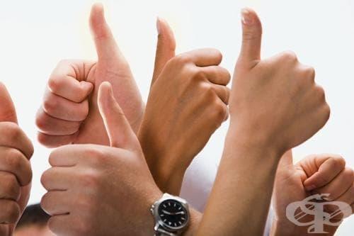 """Разберете каква личност сте с """"теста на палците"""" - изображение"""