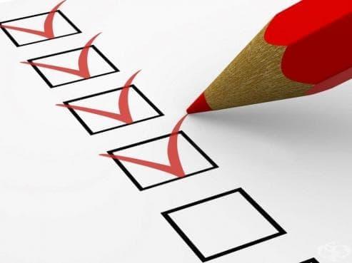 Проверете своята избирателност на вниманието и устойчивост на смущения чрез теста на Мюнстерберг - изображение