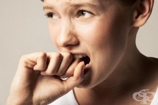 Психометричен тест: Тревожен ли сте? (въпроси) - изображение