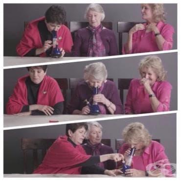 Три жени в третата възраст пушат марихуана за първи път и преживяването е велико! - изображение