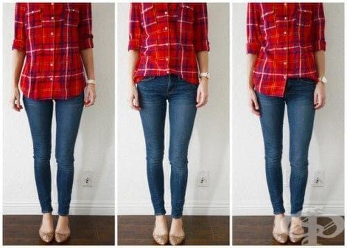 15 елементарни начина да подгънете, подпъхнете, пристегнете или увиете дрехите си като стилист - изображение