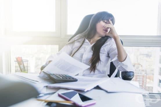 Учени твърдят, че работата преди 10 е вредна за здравето - изображение