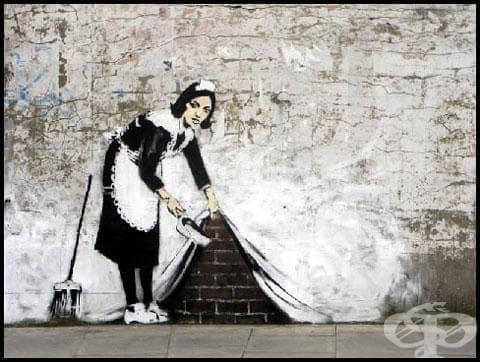 Когато уличното изкуство се превърне в хоби - изображение