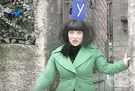 Да си припомним миналото с някои от любимите ни български предавания - изображение