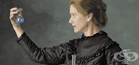 В търсене на истината... Мария и Пиер Кюри, и откритието им - изображение