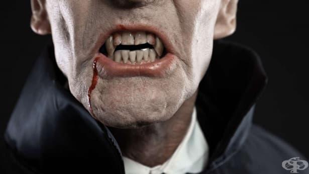 Учените откриха биологично обяснение за вампиризма - изображение