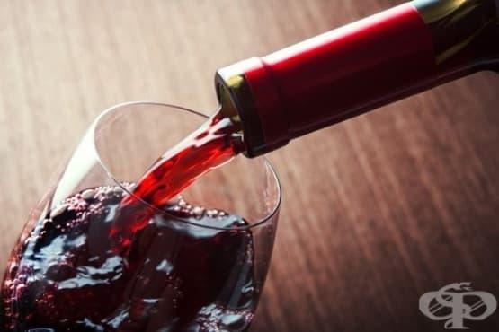 Виното - ключът към дълголетието и здравословния живот - изображение