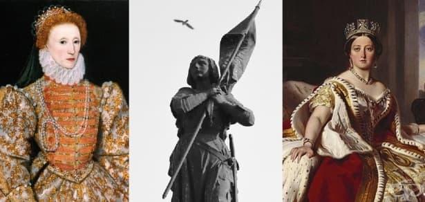 Най-влиятелните жени, променили хода на историята - Част 1 - изображение