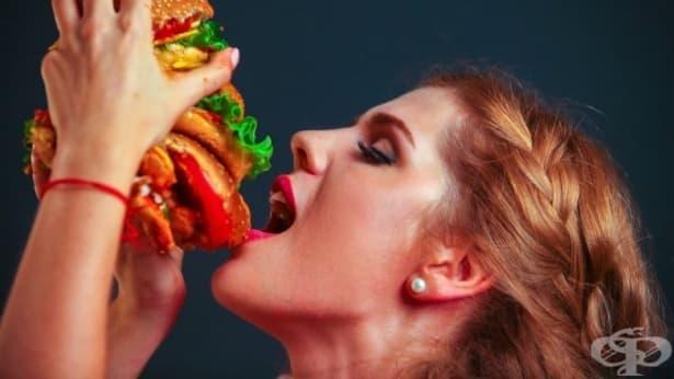 6 причини защо винаги сте гладни - част 1 - изображение