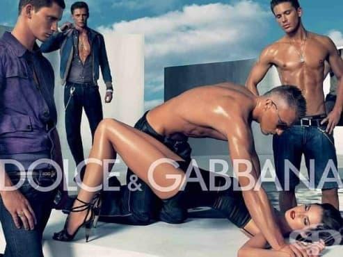 11 провокативни забранени модни реклами!  - изображение