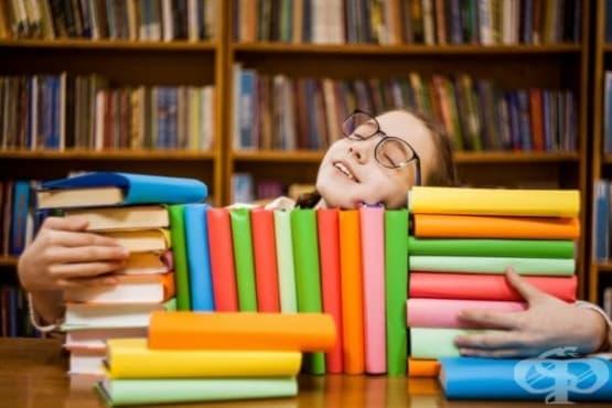 Защо да притежавате повече книги, отколкото можете да прочетете - изображение
