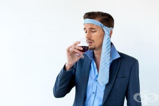 Защо някои хора не знаят какво е махмурлук, въпреки че пият алкохол - изображение