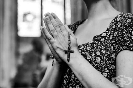 Защо жените са по-религиозни - изображение
