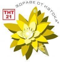ТНТ 21 - Здраве от Изтока ООД - изображение