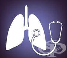 Карцином in situ на дихателна система, неуточнена част МКБ D02.4 - изображение
