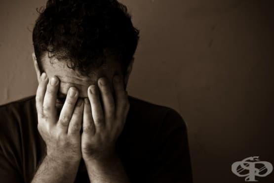 Параноидно разстройство на личността МКБ F60.0 - изображение