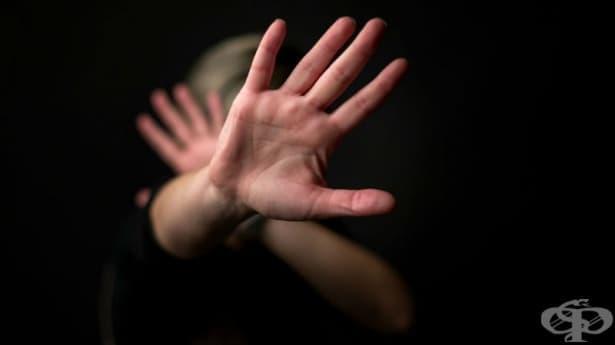 Сексуално насилие МКБ T74.2 - изображение