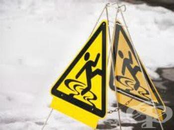 Падане на равна повърхност, покрита  с лед или със сняг МКБ W00 - изображение