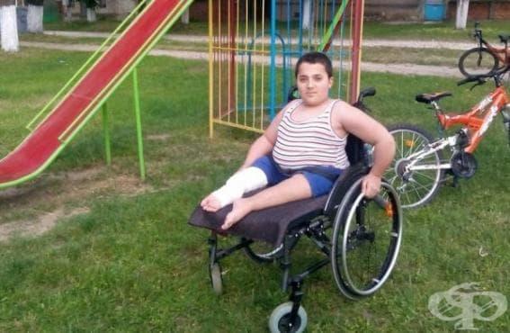 14-годишният Йосиф мечтае да проходи - изображение