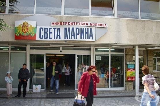 """Авангарден метод за оперативно лечение на сърдечни аритмии вече се прилага успешно УМБАЛ """"Св. Марина"""" във Варна - изображение"""
