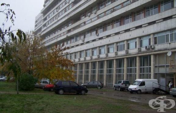 Уникална техника за лечение на онкоболни ще заработи в УМБАЛ - Пловдив - изображение