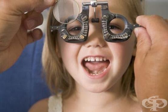 МБАЛ - Кърджали организира безплатни очни прегледи за деца - изображение