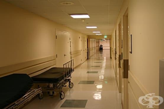 В България има 181 многопрофилни болници - изображение