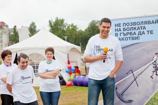 Стартира първият специализиран сайт в България за ранно диагностициране на болката в гърба- www.zabolkata.info - изображение