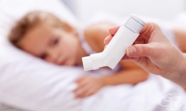 Нов медикамент срещу астма може напълно да промени борбата с болестта - изображение