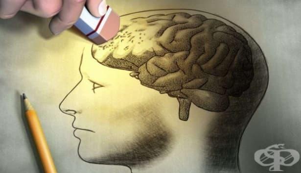 На всеки три секунди някой развива деменция - изображение