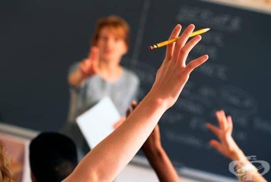 Готови са новите правила за извиняване на отсъствията от училище  - изображение