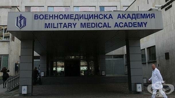 """ВМА и Народният театър """"Иван Вазов"""" ще подпишат Меморандум за сътрудничество и партньорство - изображение"""
