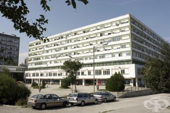 УМБАЛ - Бургас гласува нов Съвет на директорите - изображение