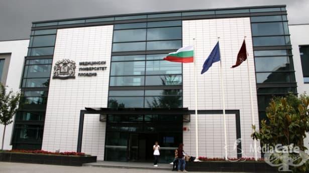 66 медицински сестри и акушерки се дипломират в Медицинския университет в Пловдив - изображение