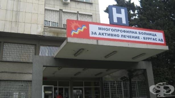 Отделението по неонатология на МБАЛ - Бургас получи мобилен рентген и четири нови апарата за обдишване - изображение