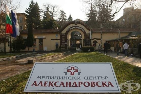"""Хирурзите на УМБАЛ """"Александровска"""" осъществиха за първи път лечение на болестно затлъстяване чрез  бариатрична хирургия - изображение"""