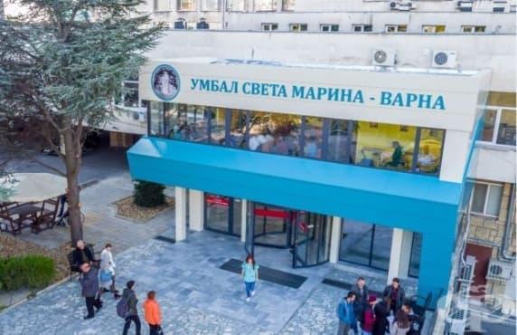 """Лекари от УМБАЛ """"Св. Марина"""" - Варна спасиха от ампутация ръката на бебе  - изображение"""