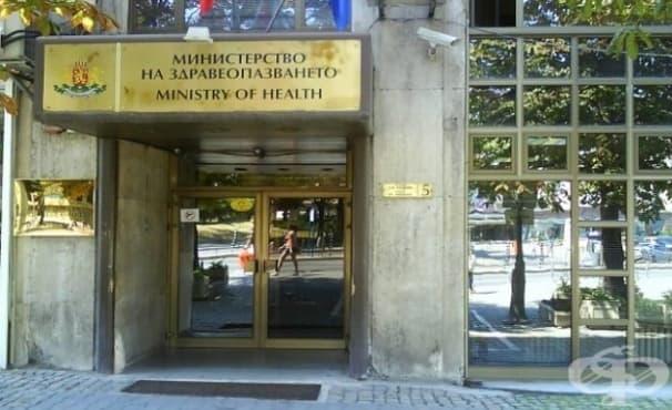 Върховният административен съд отмени и стандарта по урология - изображение
